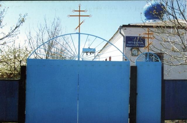 ворота в храм-перед Пасхой 2013 г