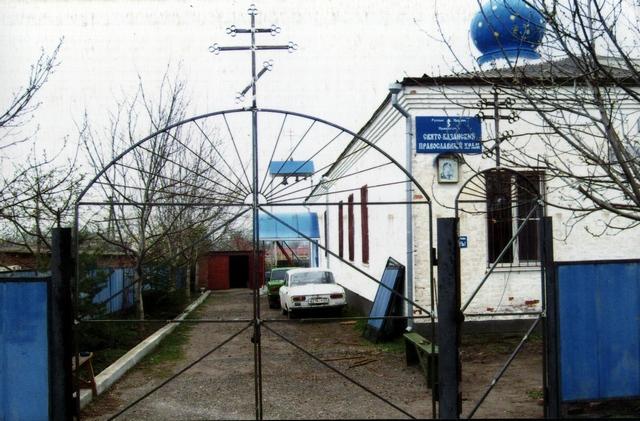 ворота перед Пасхой 2013