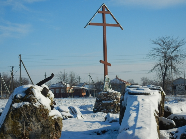 крест с северной стороны